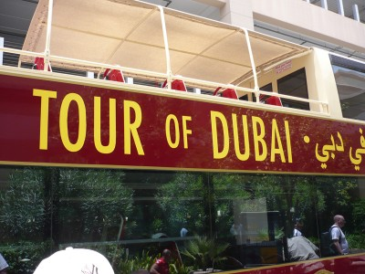 BigBus Tour of Dubai