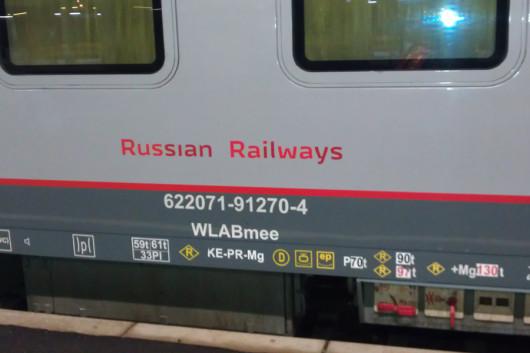 Ein Waggon der russischen Eisenbahn im Zug von Basel nach Moskau.