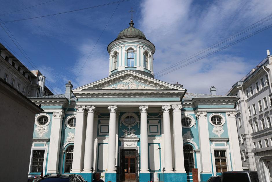Die Armenische Kirche - etwas versteckt aber auch am Nevsky Prospekt.