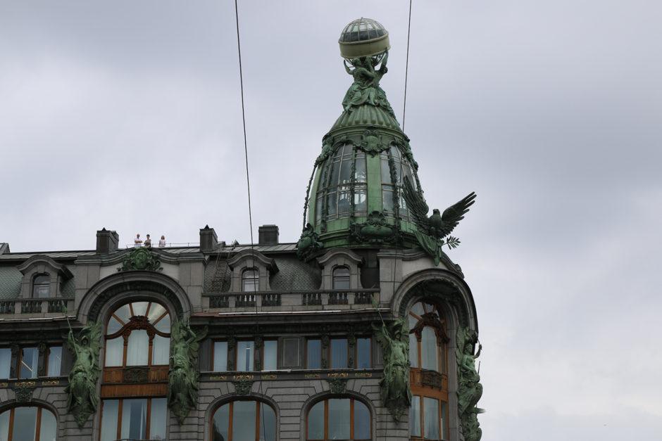 Die Kuppel am Singer-Gebäude finde ich total faszinierend.