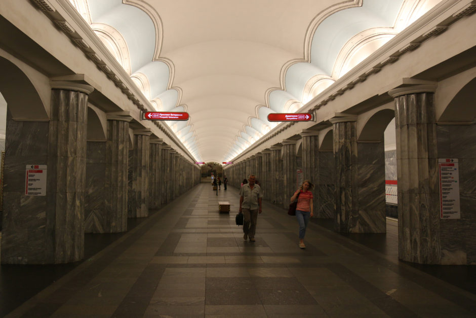 """Auch die Station """"Baltiyskaya"""" - unter dem Baltischen Bahnhof kann sich sehen lassen!"""