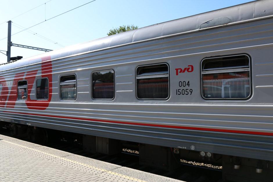 Der Nachtzug der Russischen Eisenbahn nach Moskau.